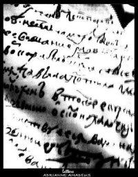 escrituras antiguas